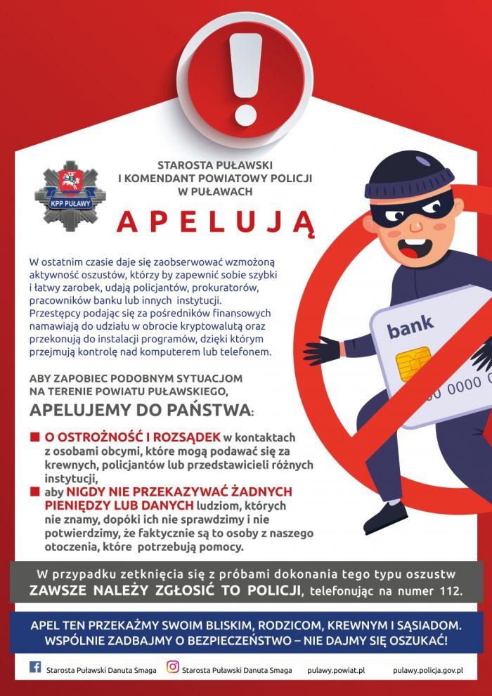 Plakat o wzmożonej aktywności oszustów